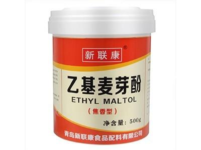 新联康公司关于乙基麦芽酚的市场操作方案