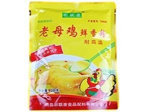 新联康固态调味品老母鸡鲜香粉调味料