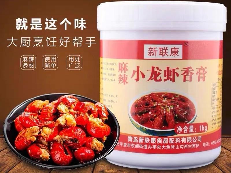 小龙虾生产厂家: 秘制小龙虾配方(十三香风味)