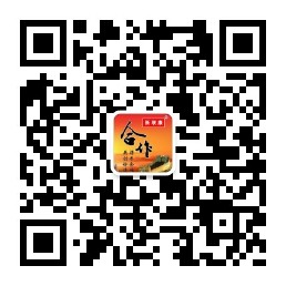 qrcode_for_gh_2f47c97e749b_258