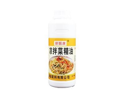新联康调味油凉拌菜精油调味料