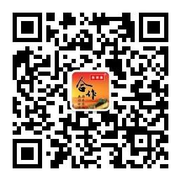 新联康微信二维码