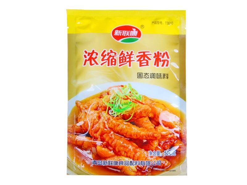 青岛新联康T3010浓缩鲜香粉调味料