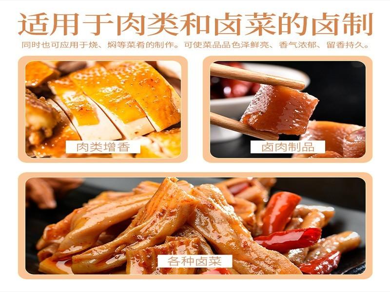 新联康半固态调味品卤味增香膏调味料