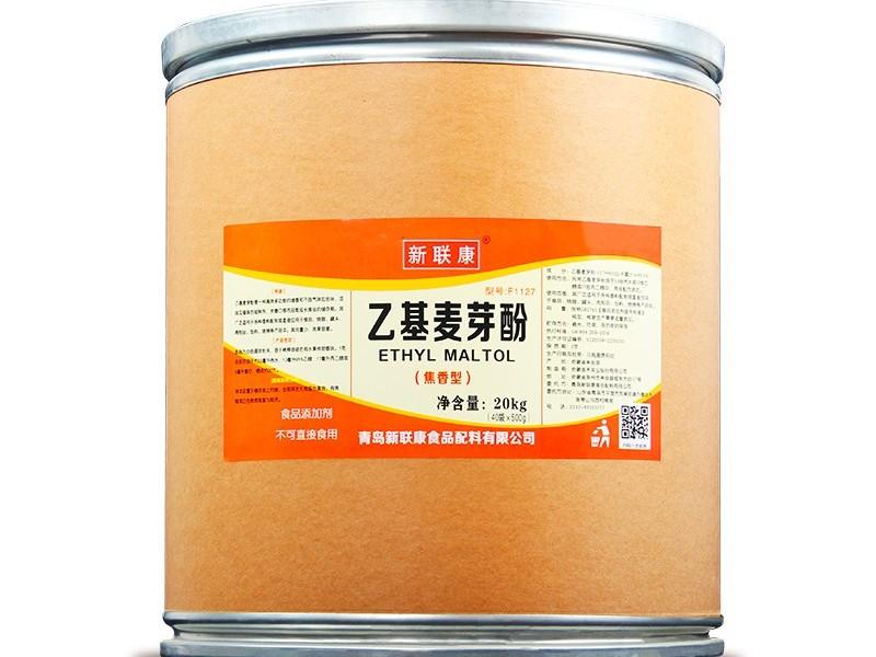 青岛新联康F1127乙基麦芽酚20kg大桶分装