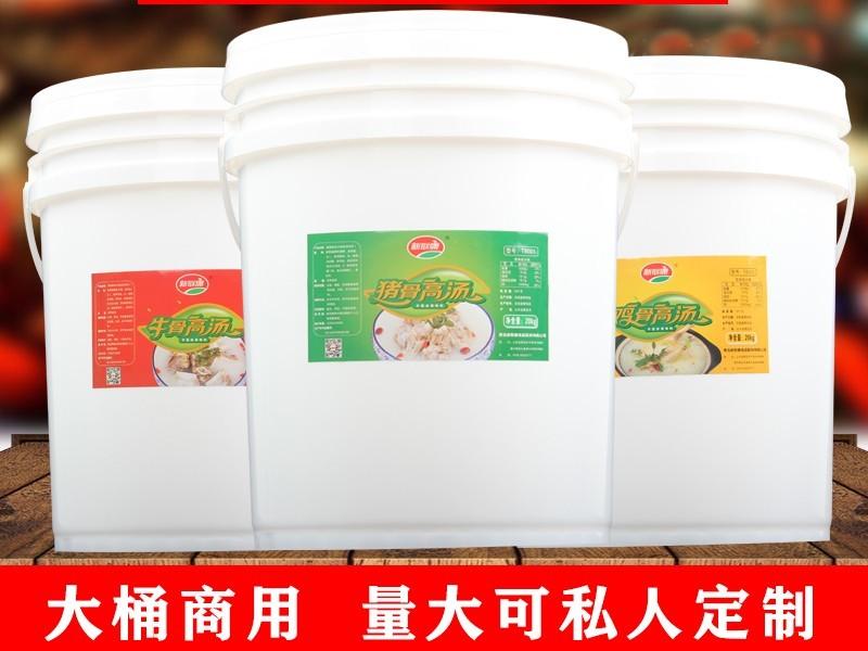 青岛新联康猪、鸡、牛骨高汤20kg大桶