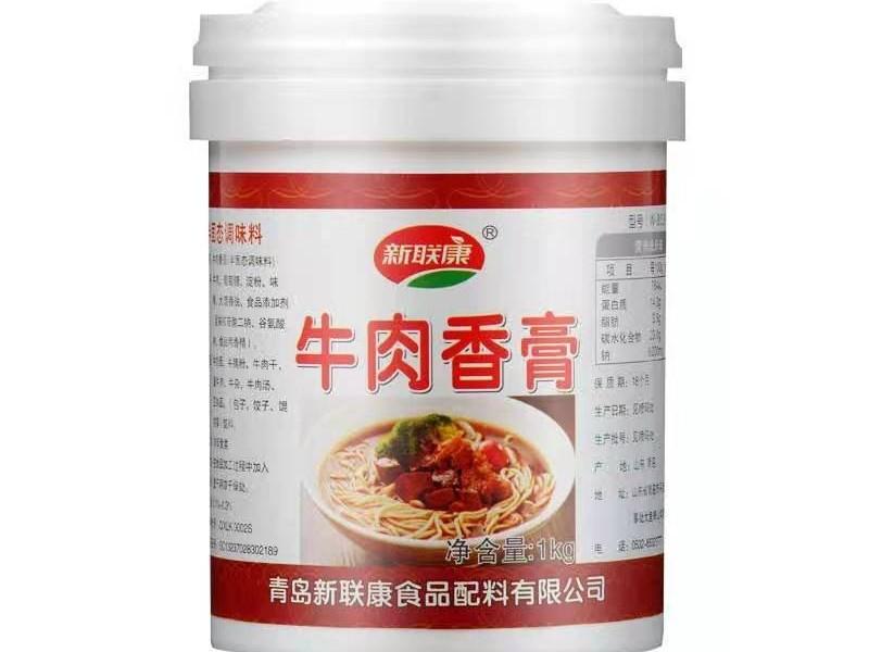 新联康牛肉香膏使用方法