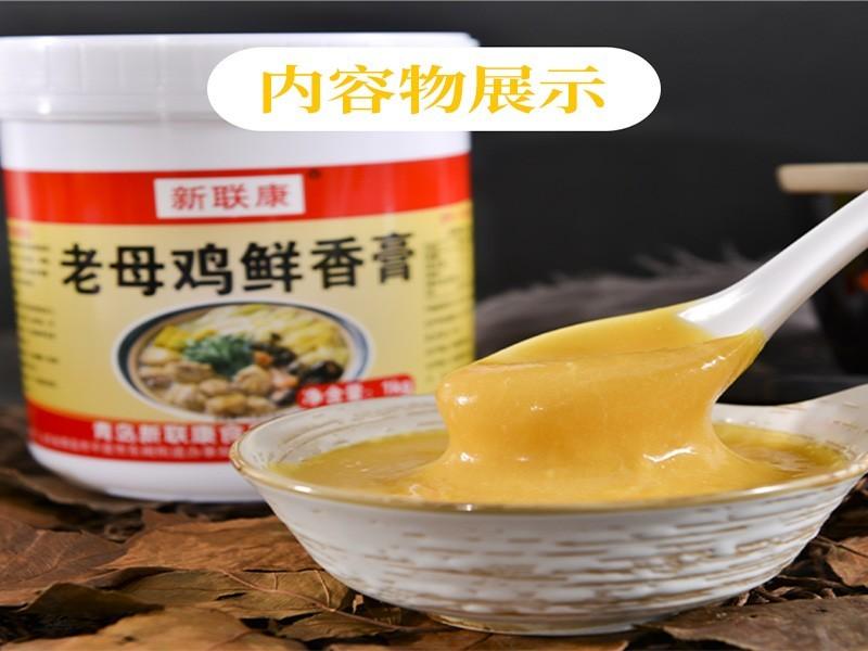 新联康半固态调味品老母鸡鲜香膏调味料