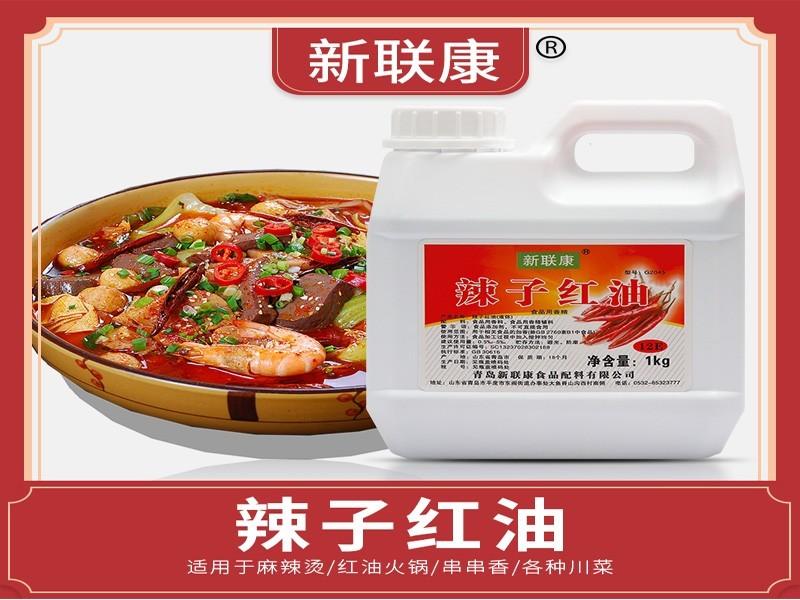 新联康调味油辣子红油调味料